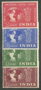 INDIA #223-226 MINT SET NH