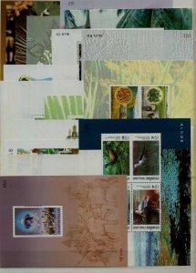 Thailand 63 diff. MNH s/s,1993-2002