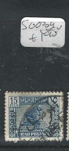 IRAQ (P2005B) SERVICE 15F     SG O239    VFU