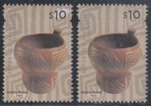 ARGENTINA Sc 2224A (2x) MAJOR PLATE FLAW MNH SCV$37+