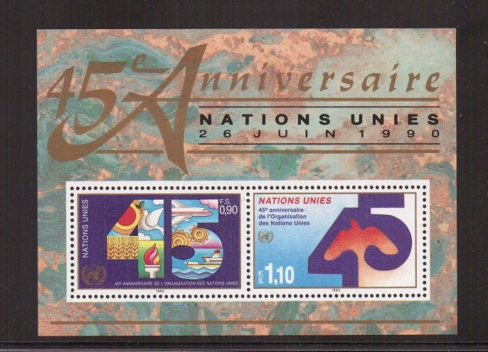 United Nations Vienna  #105   MNH 1990  sheet  anniversary 45 years UN