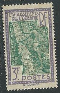 French Polynesia ||  Scott # J17 - MH
