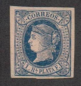 Scott #21. Queen Isabella II, 1r. ver. buff