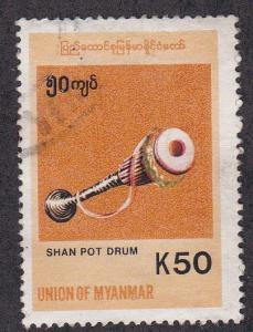 Myanmar - Burma # 343, Shan Pot Drum, Used, 1/3 Cat.