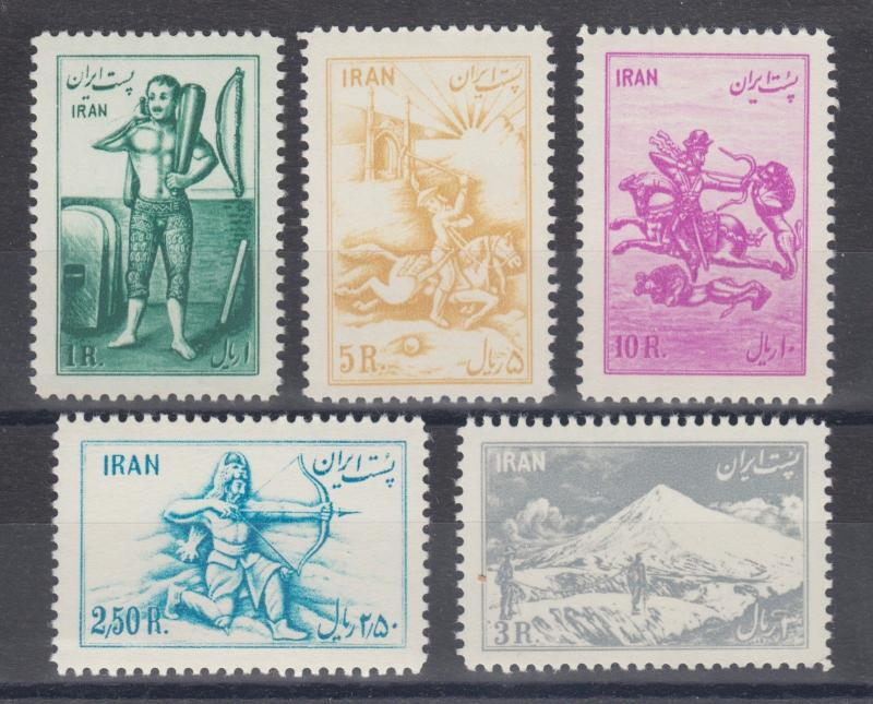 Iran Sc 978-982 MNH. 1953 Ancient Sports, complete set