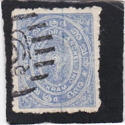 India,   Travancore  State  #   5  used