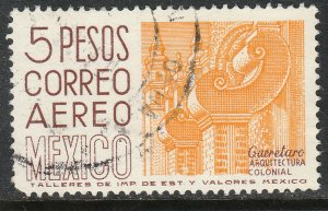 MEXICO C476a, $5.00 1950 Def 9th Issue Unwmk Glazed paper. USED. F-VF. (1459)
