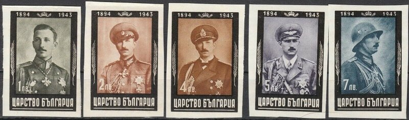 Stamp Bulgaria SC 0434-8 WWII War Tsar King Boris III Portrait IMPerf Set MNH