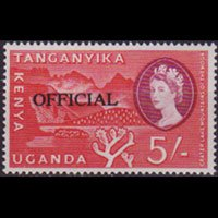 TANGANYIKA 1960 - Scott# O20 Grater Lake 5s LH