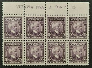 Canada Stamps, Scott #144, 5c Laurier, Plate #3, Upper Block Of Eight, MNH OG XF