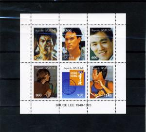 Batum 1997 Bruce Lee Sheet (6) Perforated mnh.vf