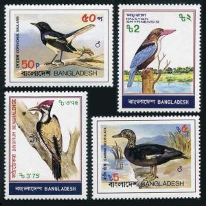 Bangladesh 221-224,224a,MNH. Birds 1983.Copsychus saulari,Halcyon smyfnensis,