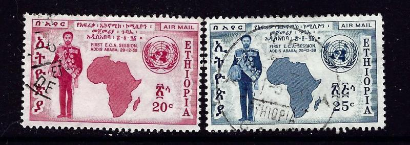 Ethiopia C61-62 Used 1958 partial set