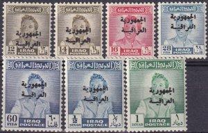 Iraq #188-94 MNH  CV $97.05 (Z4015)