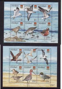 Kiribati-Sc#937a,938a-two Unused NH sheets-Birds-2008-