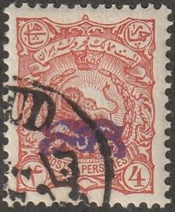 Persian stamp, scott# 123, cto, space filler, overprint, post mk #  crj-002