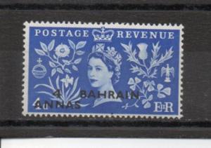 Bahrain 87 MNH