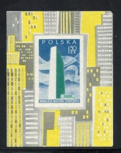 Poland Scott 763a MNH** 1959 UN Minisheet CV$25 note corner