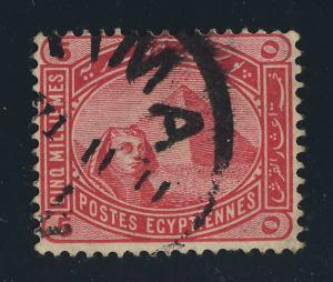 EGYPT - 1911 - SG 63d 5m ROSE USED MIT 'TIMA CIRCLE DATE STAMP