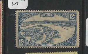 BRUNEI (P0205B)  RIVER SCENE 12 C   SG 44   MNG