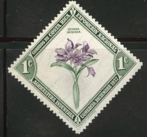 Costa Rica Scott 184 MH* 1937 Orchid stamp