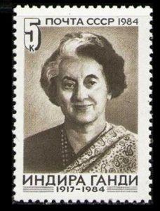 1984 Russia(USSR) 5467 Indira Gandhi