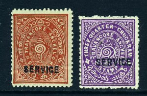 TRAVANCORE INDIA 1939-41 OFFICIAL Overprinted Set SG O85 & SG O86 MINT