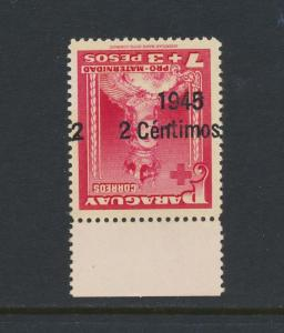 PARAGUAY 1945, INVERTED OVEPRIN ON 7+3p, VF NH Sc#421var (SEE BELOW)