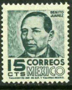 MEXICO 877, 15¢ 1950 Definitive 2nd Printing wmk 300. MINT, NH. VF.