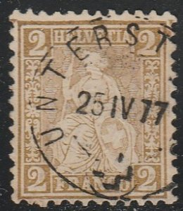 Switzerland #60 Used Stamp cv $22.50 (U1)