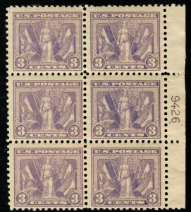 US #537 SCV $350.00 PLATE BLOCK,  VF mint never hinged, well centered plate b...