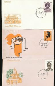 INDIA 1970s FDC Covers Mixture (Appx 23 Items) Ac1027