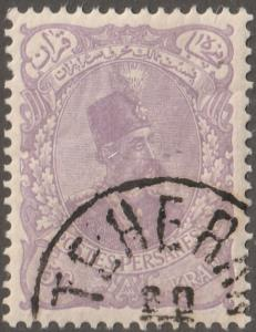 Persian/Iran stamp, Scott# 119 mint hinged, purple color, full gum, 50KR,  #L-69