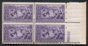 US #855 3¢ Baseball Plate No. Block of 4, og, NH, VF, Scott $7.50