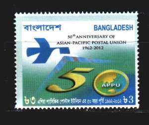 Bangladesh. 2012. Asian Postal Union. MNH.