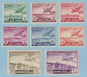 IRAQ C1 - C8 AIRMAILS  MINT NEVER HINGED OG ** NO FAULTS EXTRA FINE ! - W103