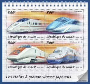 NIGER - 2019 - Japanese High Speed Trains - Perf 4v Sheet - MNH