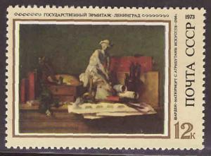 Russia Scott 4144 MNH** 1973 Art stamp