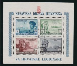 CROATIA 1943 LEGION FUND  STAMPS SHEET R3881