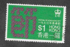 Hong Kong Scott 293 F $1 Used Festival of Hong Kong 2018 CV $3.00