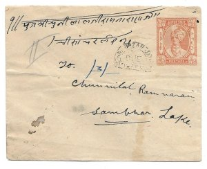 India ~ Jaipur GSE 1945 to Sambhar Lake, Johri Bazar, Due & Unpaid handstamps