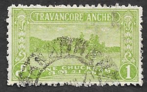 India-Travancore Scott #36 1ch Lake Ashtumudi (1939) Used