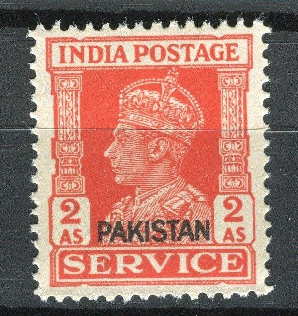PAKISTAN; 1947 early GVI Optd issue fine MINT MNH 2a. value