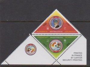 1998 Oman Scott 407a 28th National Day MNH