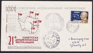 RUSSIA ANTARCTIC 1976 21st Expedition cover.................................6538