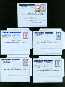 Jordan 5 Scarce Stamped Air Letter Sheets