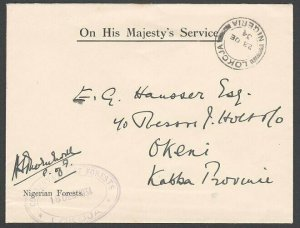 NIGERIA 1934 OHMS cover Lokoja to Okeni - Conservator of Forests frank......H907
