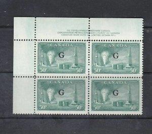 CANADA - 1950 -  FIFTY CENT PEACE ISSUE - 'G' O/P - ULPB - SCOTT O24 - MNH