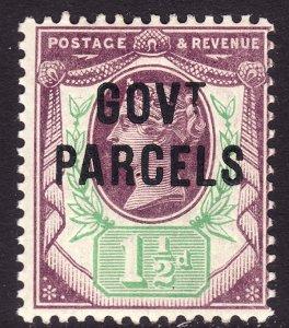 1887-92 Great Britain QV Govt Parcels 1½ pence signed MLH Sc# O31 CV $145.00