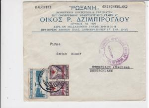 Greece 1937 Double Cancel Multiple Stamps Cover to Germany Ref 24992